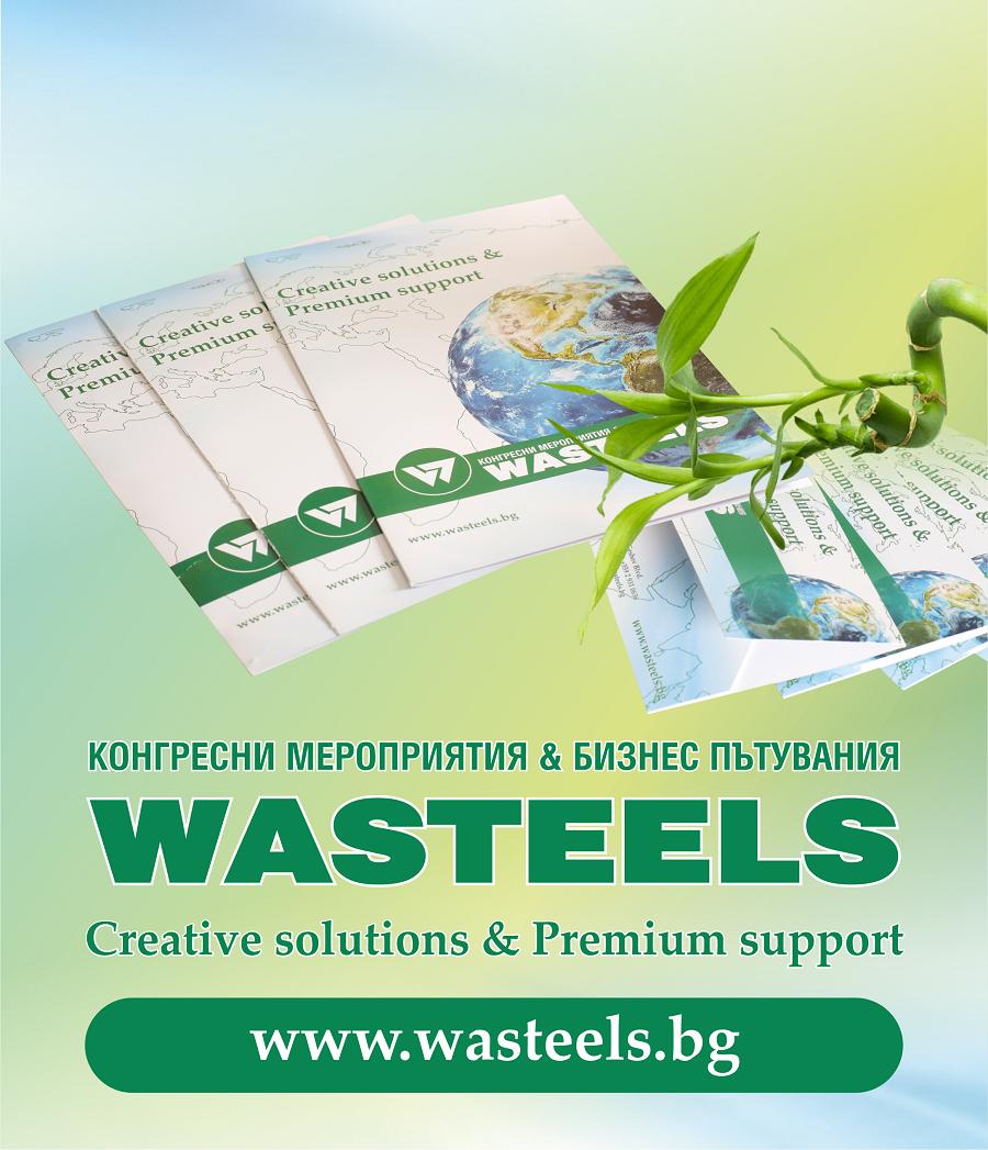 WASTEELS-Bulgaria